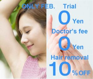 Medical hair removal